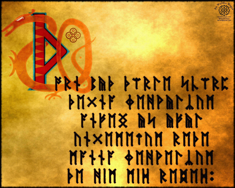 Anglo-Saxon Fuþorc-Þorn