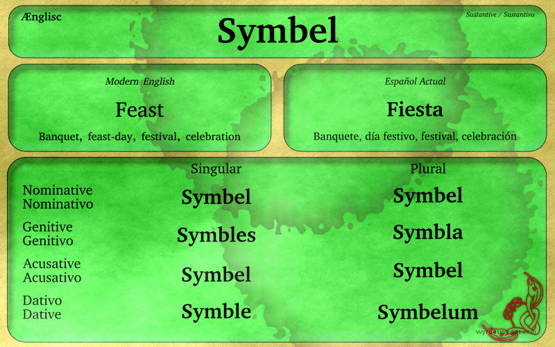 as_word_symbel